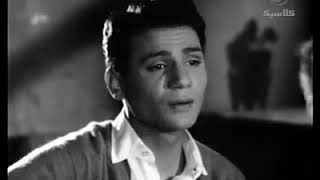 تحميل اغاني الحلو حياتي - عبد الحليم حافظ من فيلم ( أيامنا الحلوة ) MP3