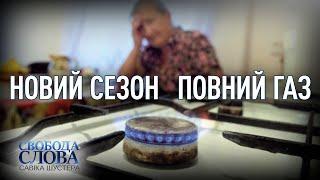 В Минсоцполитики рассказали, когда в Украине заработает накопительная пенсионная система