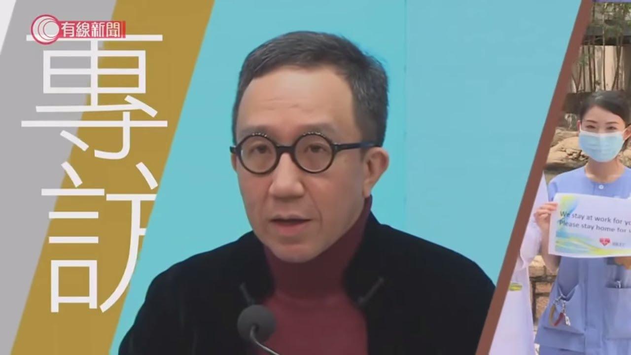 港大梁卓偉教授| 有線新聞| 梁卓偉專訪 (下) (27.3.2020)