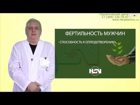 Подушка против простатита