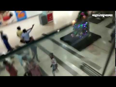 Bhima Koregaon Maharashtra band Pune Mall