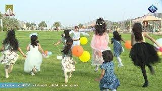 فيلم عيد الفطر المبارك بين الماضي والحاضر بنجران