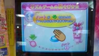 Yuri Tsukikage  - (HeartCatch PreCure!) - Precure Datacardass #03 Collection - Yuri Tsukikage