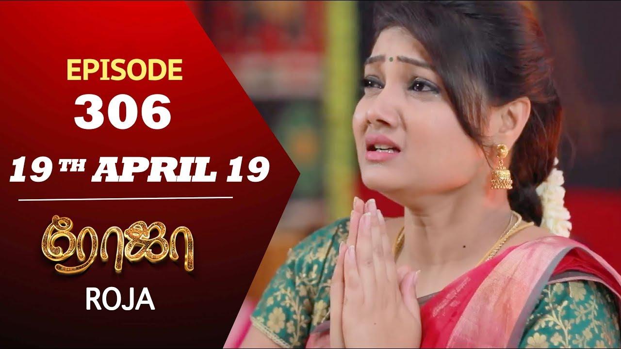 20 04 2019 Roja Serial Tamil Serials Tv