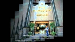 preview picture of video 'فندق انتركونتيننتال دار التوحيد مكة المكرمة | Dar Al Tawhid'