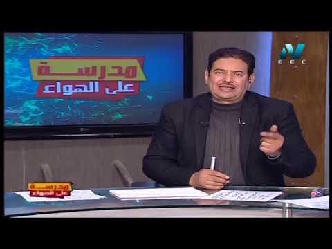 تاريخ الصف الثالث الثانوي 2020 - الحلقة 27 - تابع التوسع الاستعماري فى البلاد العربية