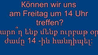 Brief Schreiben Auf Deutsch Beispiel Free Online Videos Best