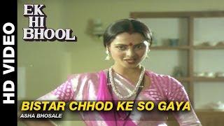 Bistar Chhod Ke So Gaya - Ek Hi Bhool | Asha Bhosle