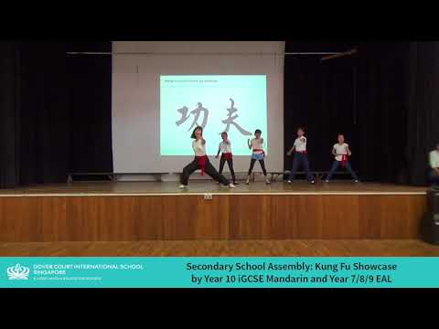Kung Fu Showcase by Year 10 iGCSE Mandarin and 7/8/9 EAL