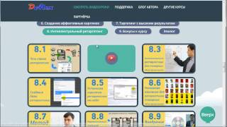 Хотите профессионально создавать рекламу ВКонтакте?