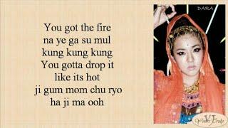 2NE1 - Fire (Easy Lyrics)