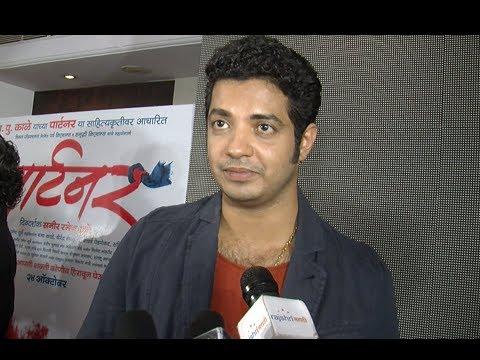 Music Launch Of Marathi Movie Shree Partner With Swapnil Bandodkar [HD]