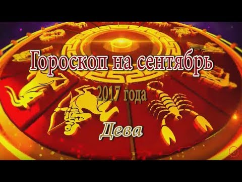 Телец гороскоп на 11 апреля 2017