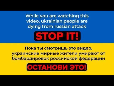 Monatik - Love It Rhythm the Show | Kontramarka.de