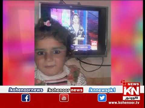 Watch & Win 23 February 2020   Kohenoor News Pakistan