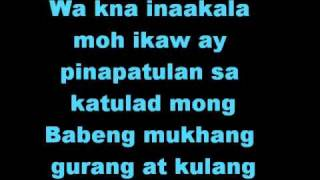 SULUTERA Lyrics By: Aahaziel13