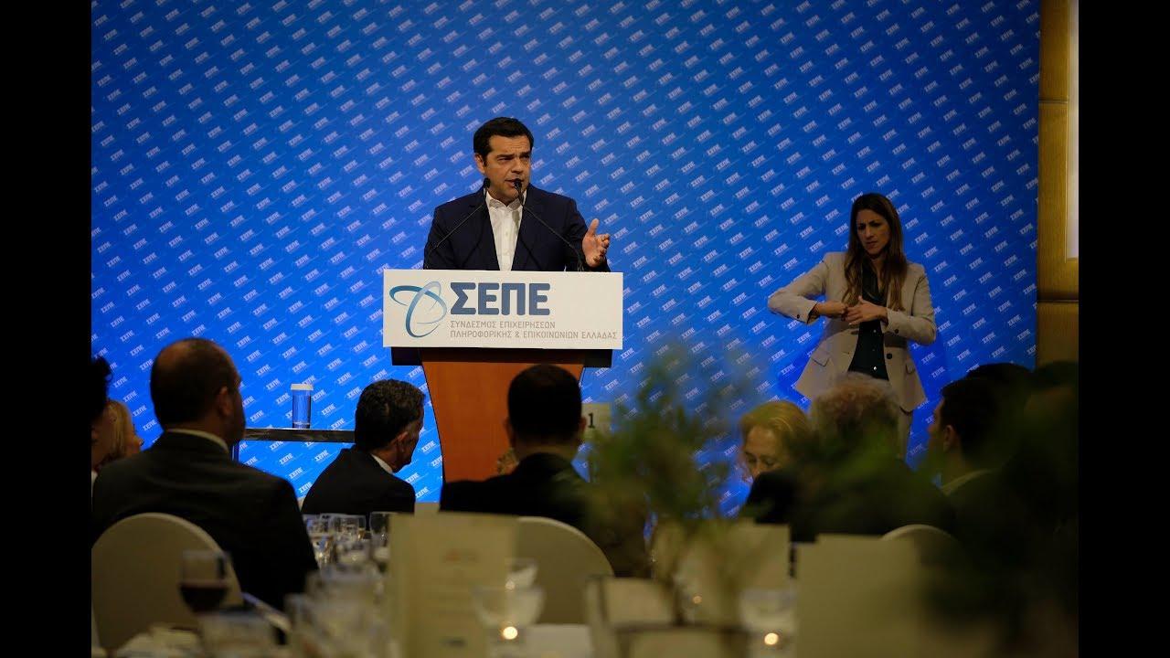 Ομιλία στο Digital Economy Forum 2018