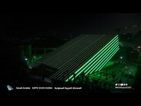 اكتمال أعمال البناء لجناح المملكة في إكسبو 2020 دبي
