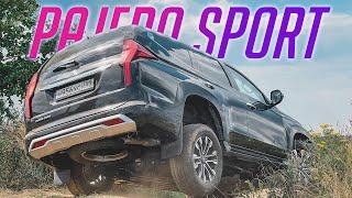 ฟีเจอร์หลักของ Mitsubishi Pajero Sport ใหม่! ทดลองขับในเมืองและออฟโรดของ Pajero Sport ใหม่
