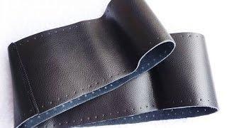Чехлы на руль кожаные со шнуровкой