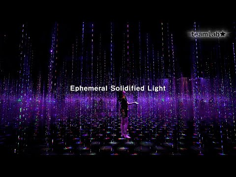 Ephemeral Solidified Light