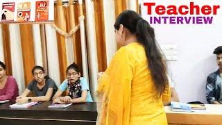 Teacher #interview in english : #Teaching job