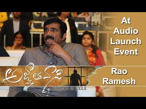 Rao Ramesh At Agnyathavasi Audio Launch