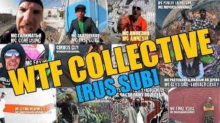 WTF Collective [RUS SUB] (Jon Lajoie)