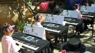El Patio de Isaac - Grupo de alumnos de Mi teclado 1 - Escuela de música Mezzopiano
