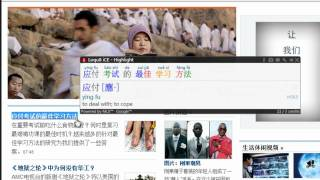Translating Chinese to English with Google Translate