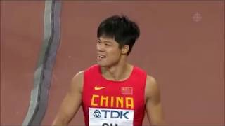 China Fastest Man Vs Usain Bolt and the World Champions