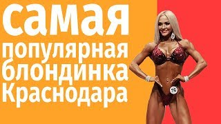 Виктория Цатурян о КУРОРТНОМ РОМАНЕ, НЕУДАЧНОМ БРАКЕ и ПУТИ К УСПЕХУ