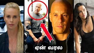 Why Rock is Not in Fast and Furious 9 Movie in Tamil
