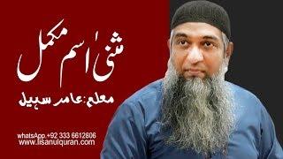 Lisan Ul Arab Urdu Pdf
