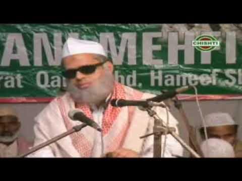 Qari Haneef byaan nooh alehis slaam molana Qari Haneef multani latest byaan