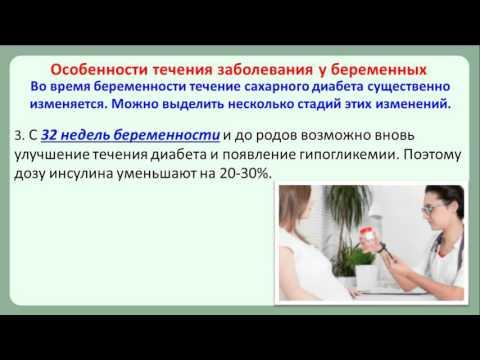 Осложнения сахарного диабета 2 типа кожи