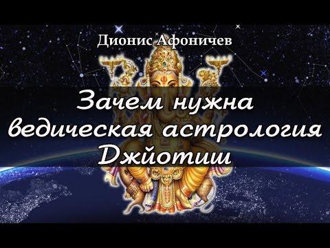 Астрология марс в 5 доме