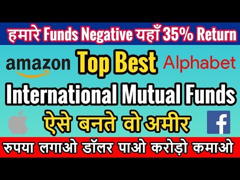 Top Best International Mutual Funds   Invest in Apple, Amazon, Microsoft,Facebook&Alphabet