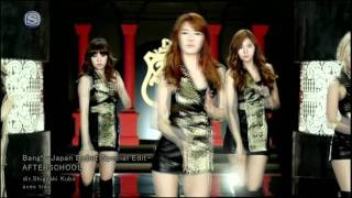 [PV] After School - Bang! (Japanese Ver.)