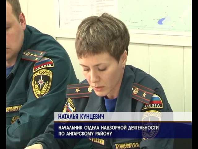 КЧС обсудила готовность территорий к пожароопасному сезону