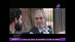 تحليل شخصية الفنان صبرى عبدالمنعم فى مسلسل الخروج : د ابراهيم عبدالرشيد