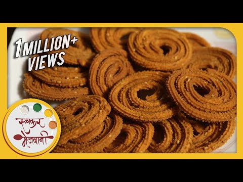 Bhajani Chakli – Diwali Faral – Traditional Recipe by Archana – Tea Time Crispy Snack in Marathi