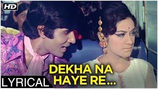 Dekha Na Haye Re Socha Na Haye Re   Lyrical   Bombay To