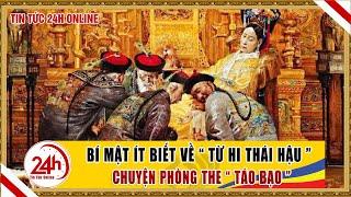 that-100-thai-hau-thich-nghe-chuyen-ay-va-hoang-dam-bac-nhat-trung-hoa-kho-tin-co-that-phan-1