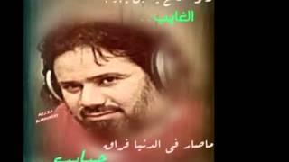 تحميل اغاني ياربي قربلي الحبيب للمبدع فوزي المزداوي وكلمات الشاعر محمد بلقاسم MP3