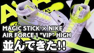 "01cbb7271885 OFF-WHITE VIRGIL ABLOH × NIKE ""THE TEN"" が3足やってきた!! - Most ..."