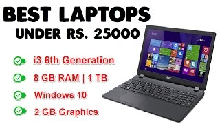 Top Best Laptops Under Rs 25000 Jan 2017