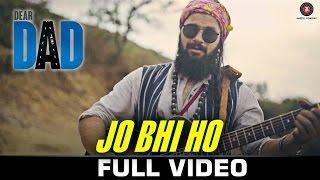 Jo Bhi Ho  Arjun Prem Sangeet