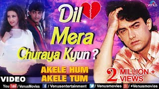 Dil Mera Churaya Kyun Video Song | Akele Hum Akele Tum
