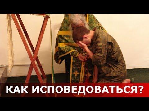 Молитва чернобыля читать